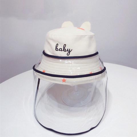 Child Prevent Droplets Removable Hat