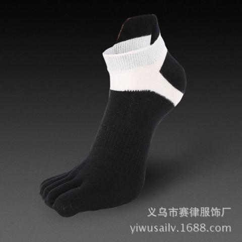 Five Finger Socks Cotton Marathon Sports Socks