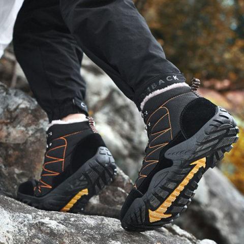 Men's High-top Warm And Fleece Snow Boots