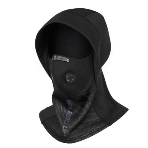 Winter outdoor warm mask