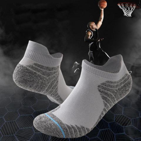Outdoor basketball socks running socks