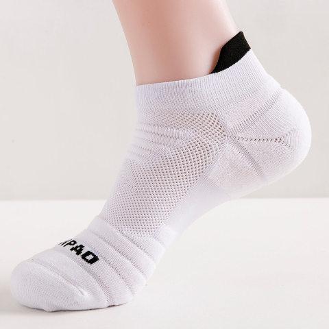 Professional sports socks men low cut terry running socks
