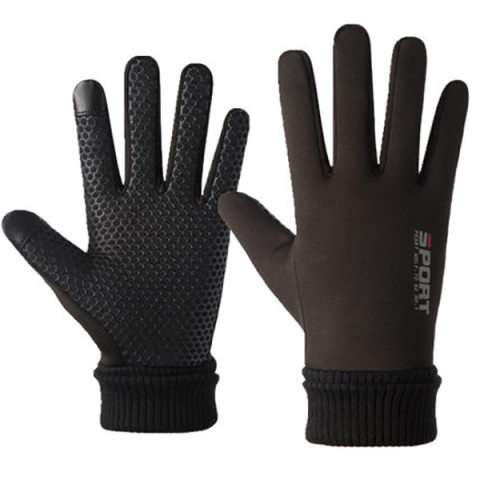 Men's Outdoor Warm And Waterproof Cycling Gloves