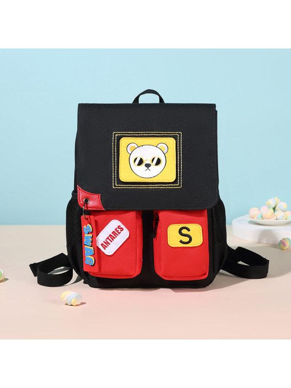 Cartoon Cute Animal Velcro Schoolbag