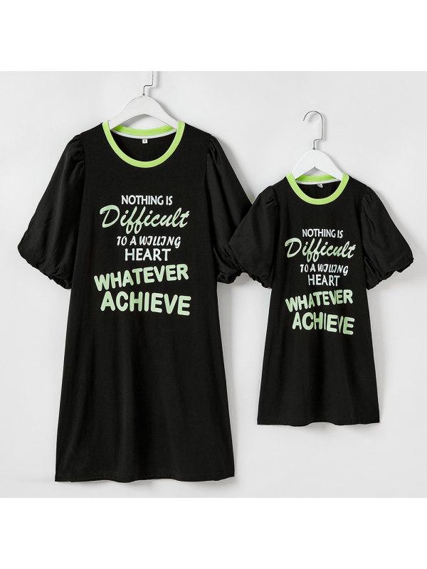 Round Neck Short Sleeve Long Mom Girl Matching T-shirt Dress - 1335