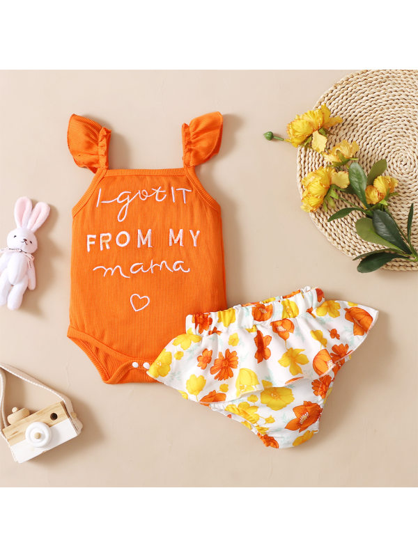 【6M-3Y】Cute Letter Embroidered Romper and Shorts Set