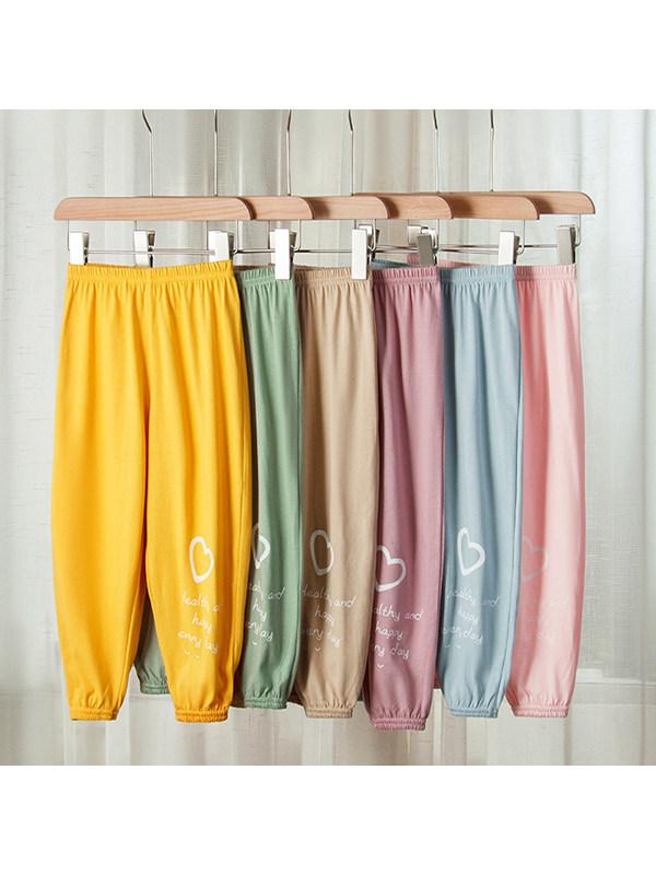 【2Y-11Y】Girls' Love Letter Printed Lantern-leg Trousers