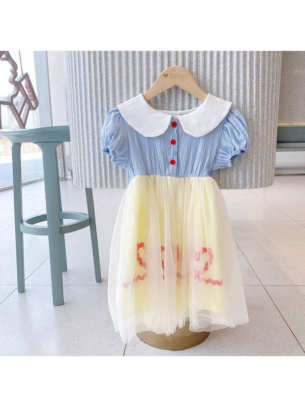 【2Y-9Y】Girls Puffy Mesh Dress