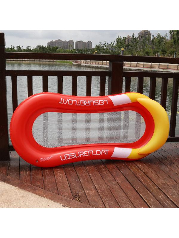 Inflatable Backrest Floating Sand Water Folding Mesh Recliner Hammock
